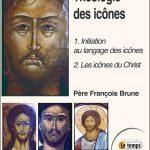 Théologie des icônes