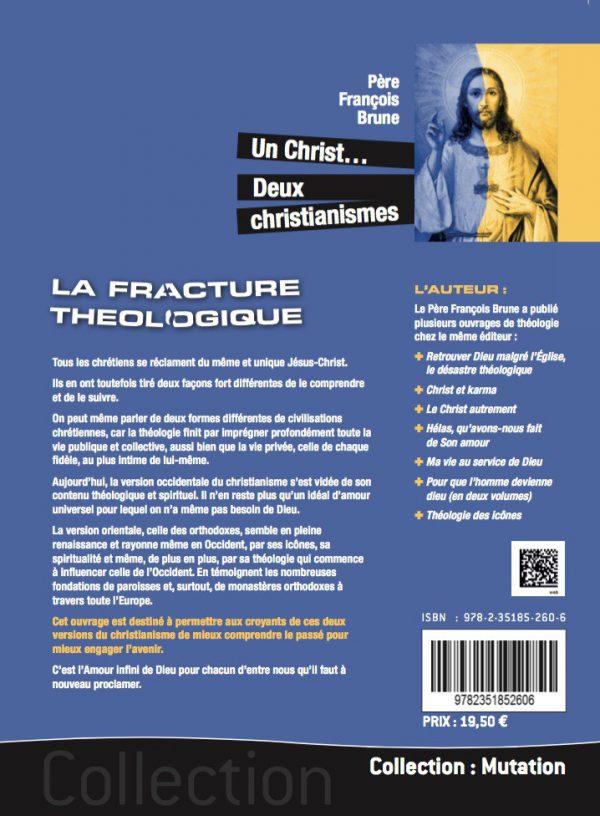 La fracture théologique
